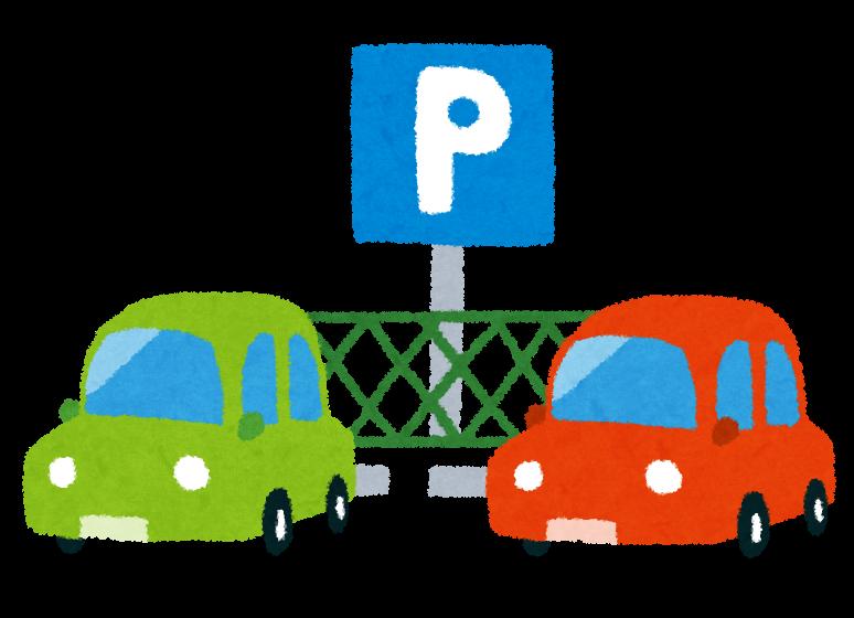 駐車場についてお知らせの画像