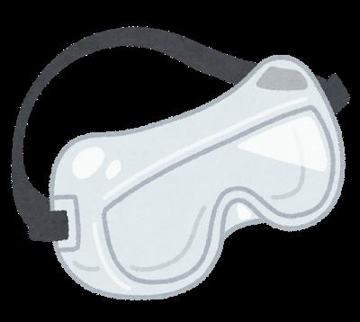 安心・安全な歯科治療を行うためにの画像