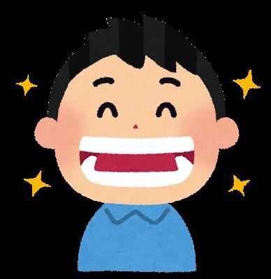 歯科検診についての画像